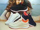 Женские кроссовки BaaS Runners бежевые 39 р., фото 9