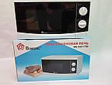 Микроволновая печь Domotec MS 5331 20л, фото 10