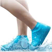 Силиконовые водонепроницаемые чехлы на обувь (разм. S), фото 1