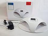 Лампа для маникюра SUN 669 UV + LED на 2 руки 48 Вт, фото 2