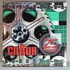 CD диск Сплин – 25-й Кадр