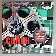 CD диск Сплин – 25-й Кадр, фото 1