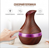Увлажнитель воздуха аромадиффузор с LED подсветкой ароматизатор Humidifier Atomization Lidht Wood, фото 7