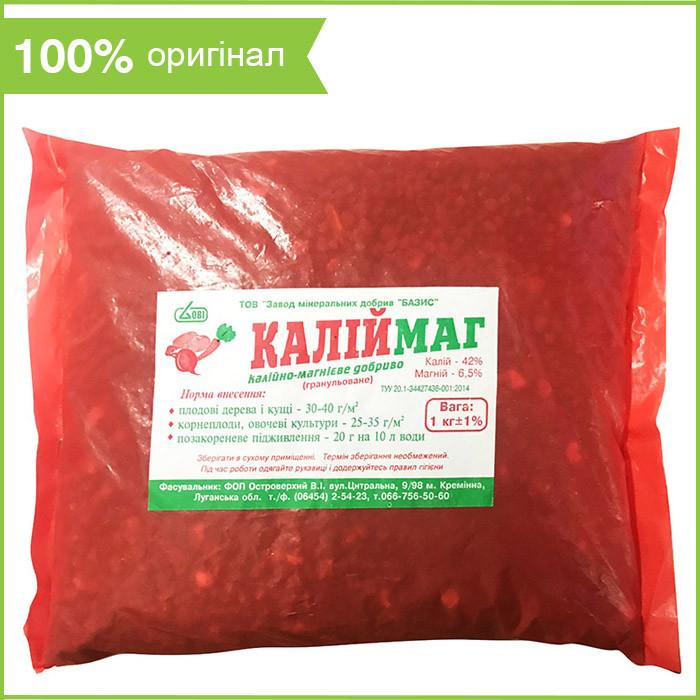 "Калийно-магниевое удобрение (калиймаг), 1 кг, от ""Базис"", Украина"