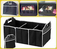 Многофункциональная Сумка-органайзер в багажник автомобиля Car Boot Organiser., фото 1