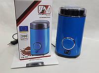 Кофемолка измельчитель электрическая Promotec PM-596 200W, фото 1