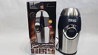 Электрическая кофемолка - гриндер dsp KA-3001 Измельчитель кофе 300W, фото 1