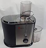 Соковыжималка Domotec MS 5221 электрическая для твердых овощей и фруктов 1200W, фото 2