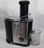 Соковыжималка Domotec MS 5221 электрическая для твердых овощей и фруктов 1200W, фото 5
