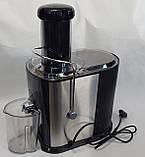 Соковыжималка Domotec MS 5221 электрическая для твердых овощей и фруктов 1200W, фото 6