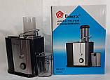 Соковыжималка Domotec MS 5221 электрическая для твердых овощей и фруктов 1200W, фото 10