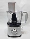 Кухонный комбайн DSP KJ3041A ,блендер измельчитель 800W, фото 7