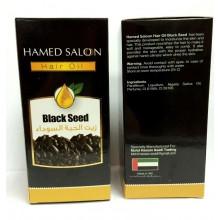 Масло для волос с черным тмином
