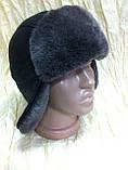 Мужская  ушанка из  натуральной овчины тёмно коричневая, фото 8