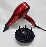 Фен профессиональный  DSP 30075, 2300Вт  с дифузором, фото 3