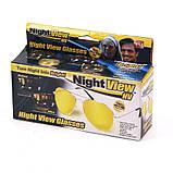 Очки для автомобилистов Night View Glasses., фото 6