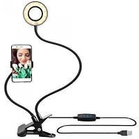 Держатель на гибкой ножке для мобильного телефона с Led подсветкой Professional Live Streaming (маленький)., фото 1
