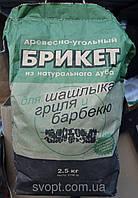 Древесно-угольный брикет 2.5 кг, фото 1