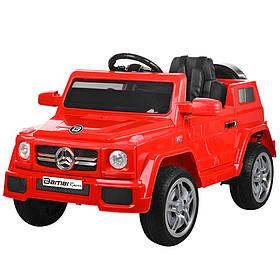 Дитячий електромобіль Mercedes benz (2 мотора за 25W, 2 акум, МР3,USB) Bambi M 2788 EBLR-3 Червоний