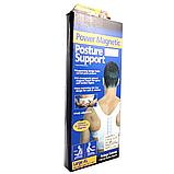 Магнитный корректор осанки «EMSON» - Power Magnetic Posture Support., фото 2