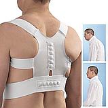 Магнитный корректор осанки «EMSON» - Power Magnetic Posture Support., фото 3