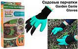 Садовые перчатки с когтями Garden Genie Gloves., фото 6