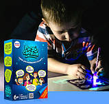 Набор для рисования «Рисуй светом» А3 — веселое и увлекательное развитие детей (42*29)., фото 3