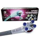 Вибрационный массажер для всего тела Magic Massager 8 в 1 Maxtop., фото 2