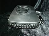 Автомобильный обогреватель салона  от прикуривателя 12 В, фото 5