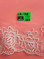 Кружево  вязаное 7 см  (LZ108) 15 ярда (кремовый)