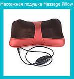 Массажная подушка для дома и машины Massage Pillow., фото 6