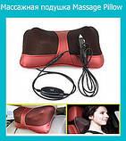 Массажная подушка для дома и машины Massage Pillow., фото 8