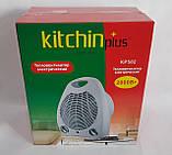 Обогреватель (тепловентилятор) Kitchin Plus KP-502  Дуйка 2000Вт, фото 9