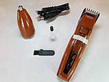 Триммер Nikai NK-1708 для стрижки волос и бород на аккумуляторной батарее, фото 4