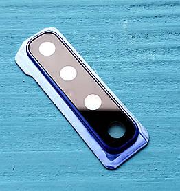 Скло на камеру Samsung A750 синій