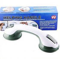 Ручка поручень Helping Handle на вакуумных присосках для ванной., фото 1