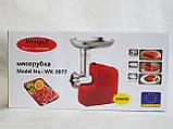 Мясорубка WX 3077 Wimpex 2000W, Электрическая мясорубка, Мощная электромясорубка бытовая, фото 8
