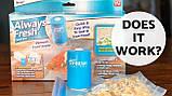 Вакуумный упаковщик для еды Vacuum Sealer Always Fresh (в ящике 100 шт.), фото 6