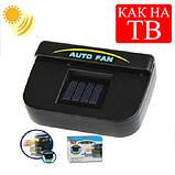 Автомобильный охлаждающий вентилятор Auto Fan на солнечной батарее., фото 4