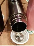 Термос Starbucks Long 300 мл, фото 4