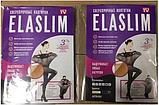 Нервущиеся колготки Elaslim (уп 10 шт), фото 8