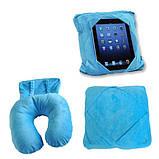 Дорожная подушка Go Go Pillow 3 в 1, подставка и чехол для планшета., фото 3