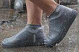 Силиконовые водонепроницаемые чехлы на обувь (разм. S), фото 2