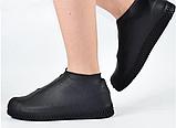 Силиконовые водонепроницаемые чехлы на обувь (разм. S), фото 3