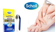 Скребок для чистки пяток, удаления огрубевшей кожи, мозолей и натоптышей Hard Skin Remover