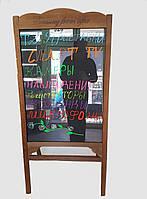 Лед штендер, светящийся мимоход, LED доска, яркая реклама, спотыкач 75x55 с фломастерами, фото 1