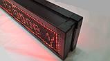 Бегущая строка светодиодная 135 х 23 см красная двусторонняя Wi-Fi с датчиком температуры, фото 4