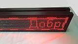 Бегущая строка светодиодная 135 х 23 см красная двусторонняя Wi-Fi с датчиком температуры, фото 5