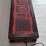 Бегущая строка светодиодная 135 х 23 см красная двусторонняя Wi-Fi с датчиком температуры, фото 6