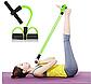 Тренажер для фитнеса Pull Reducer многофункциональный, фото 2